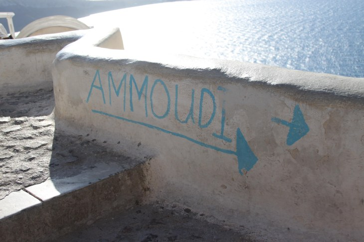 Steps down to Ammoudi